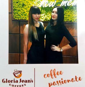 Gloria Jean's 2